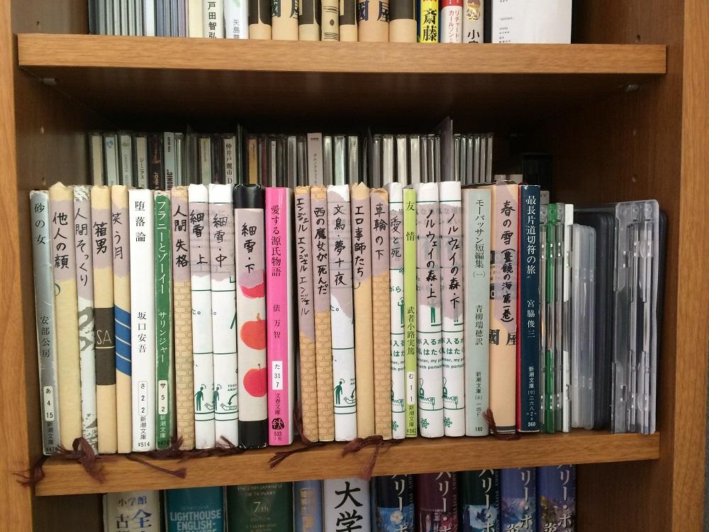セリア,2段,本,コミックスタンド