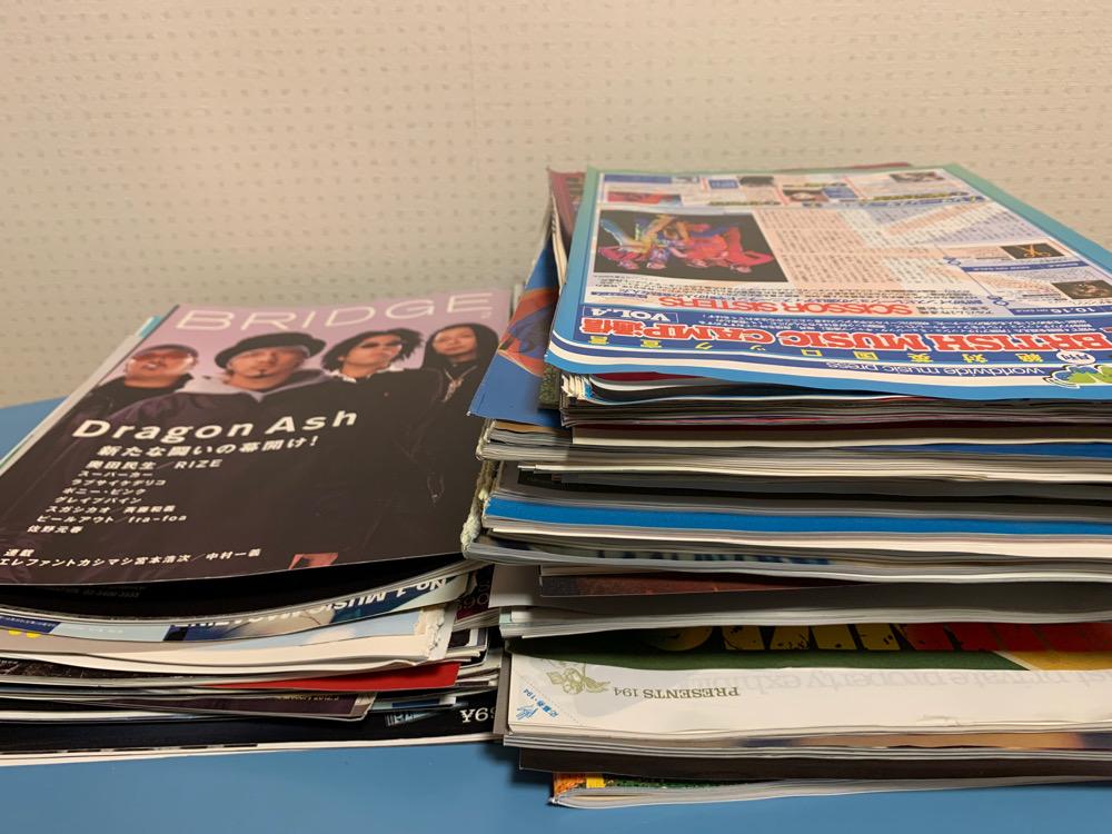 雑誌,解体,処分